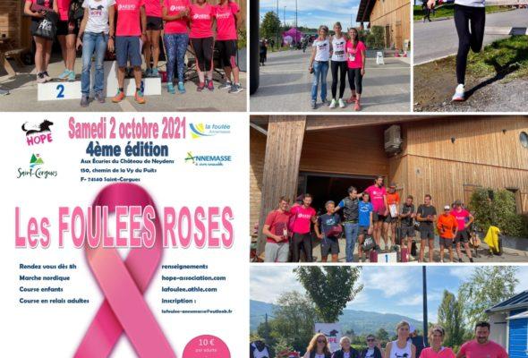 🎀 Saint-Cergues / participation aux Foulées roses